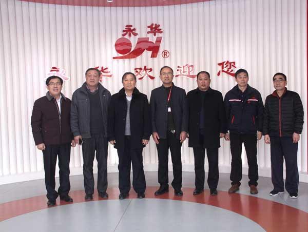 2018年12月20日,淄博装备制造协会张会长在秘书长张应明的陪同图片